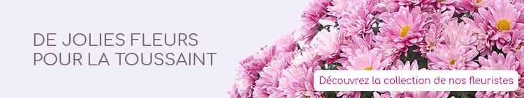Livraison de bouquets de fleurs 7 j 7 france 123fleurs for Livraison fleurs etranger